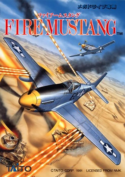 SEGA Fire Mustang (AT-037H) игры на приставку torrent