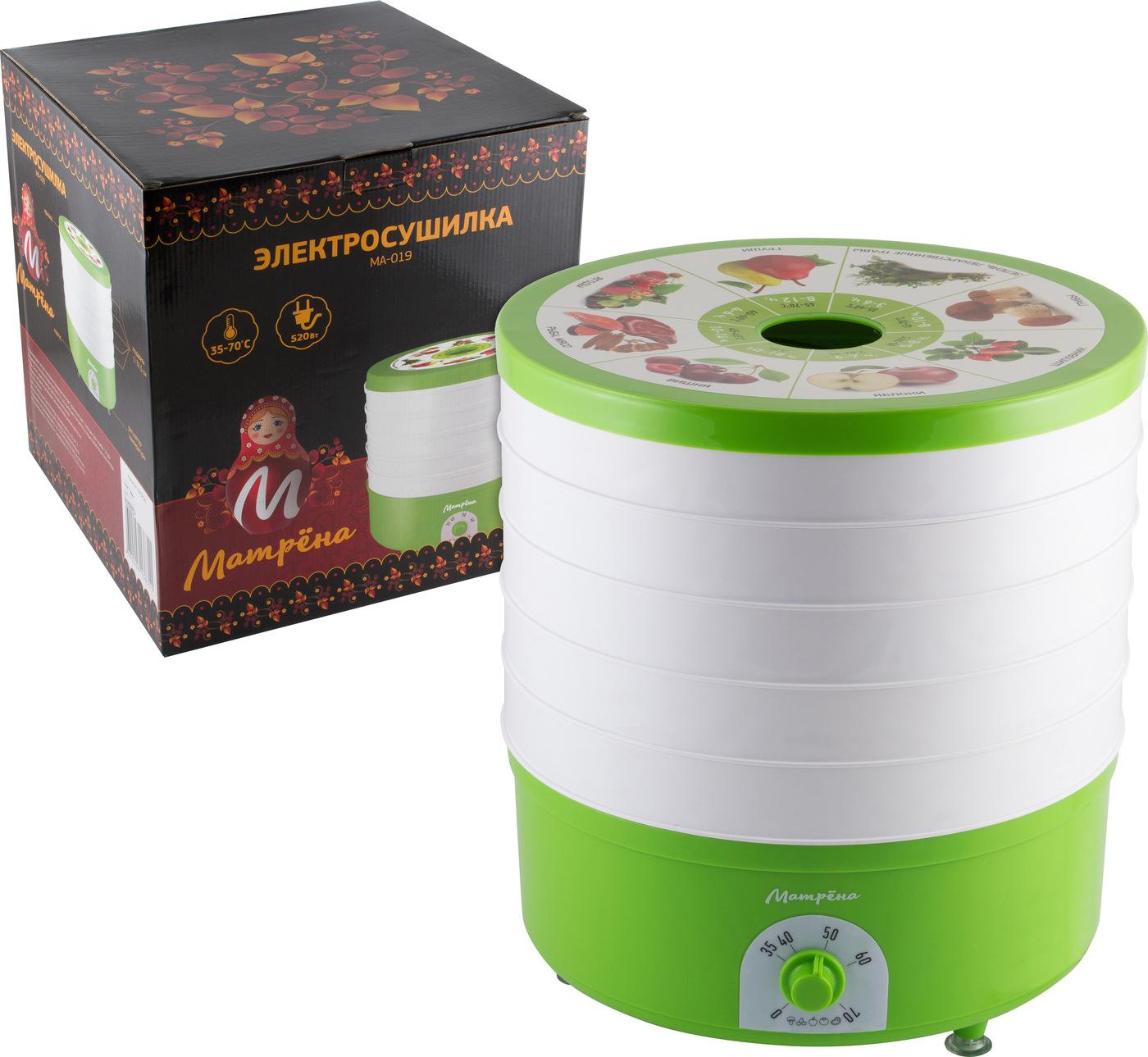 Электросушилка МАТРЁНА МА-019 для продуктов (5 поддонов диаметр 31,5 см, 520 Вт)