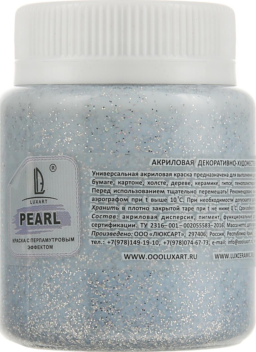 Luxart Краска акриловая LuxPearl цвет голографический серебро перламутровый 80 мл цена в Москве и Питере