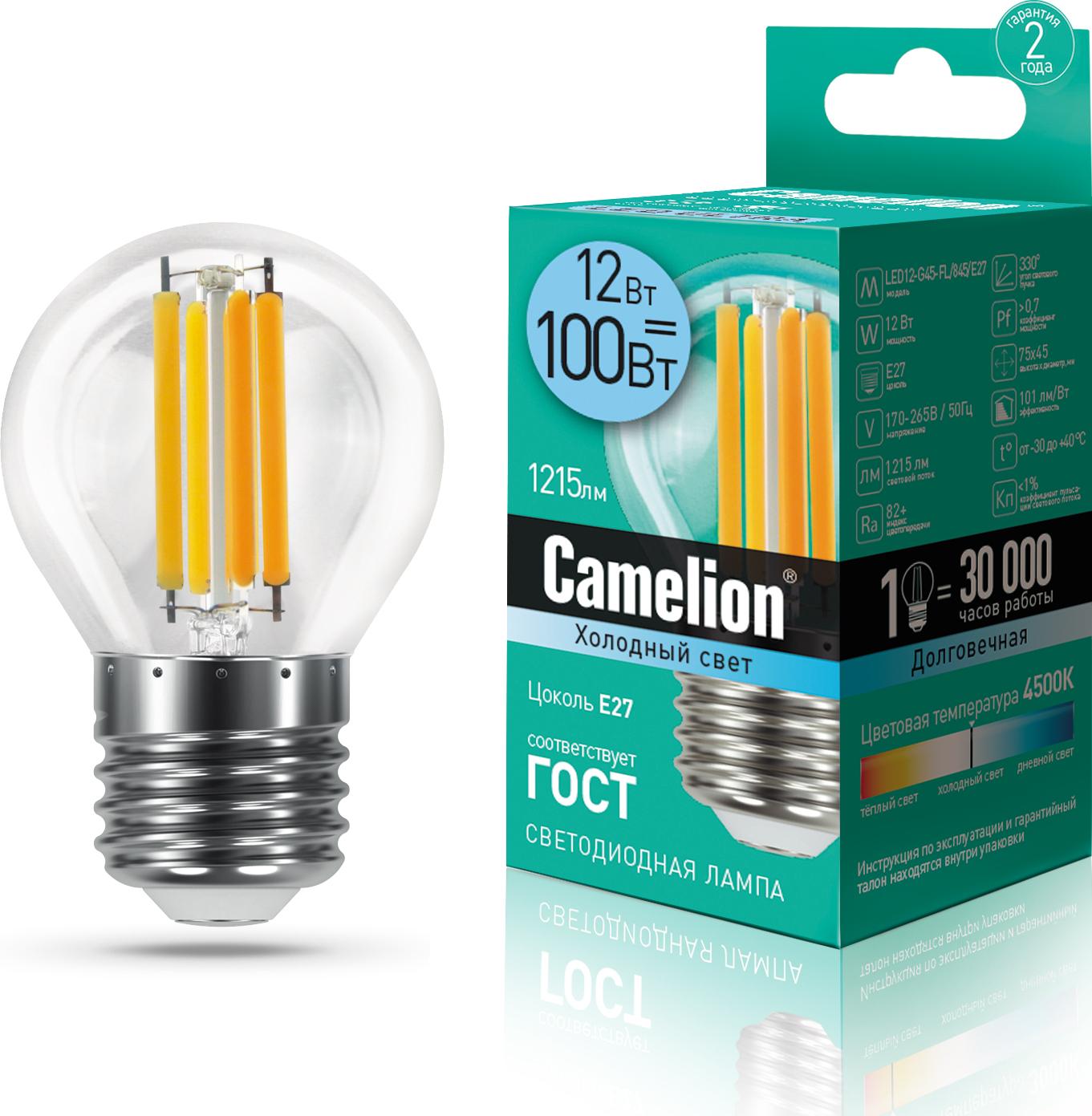 Лампочка Camelion LED12-G45-FL/845/E27, Холодный свет 12 Вт, Светодиодная
