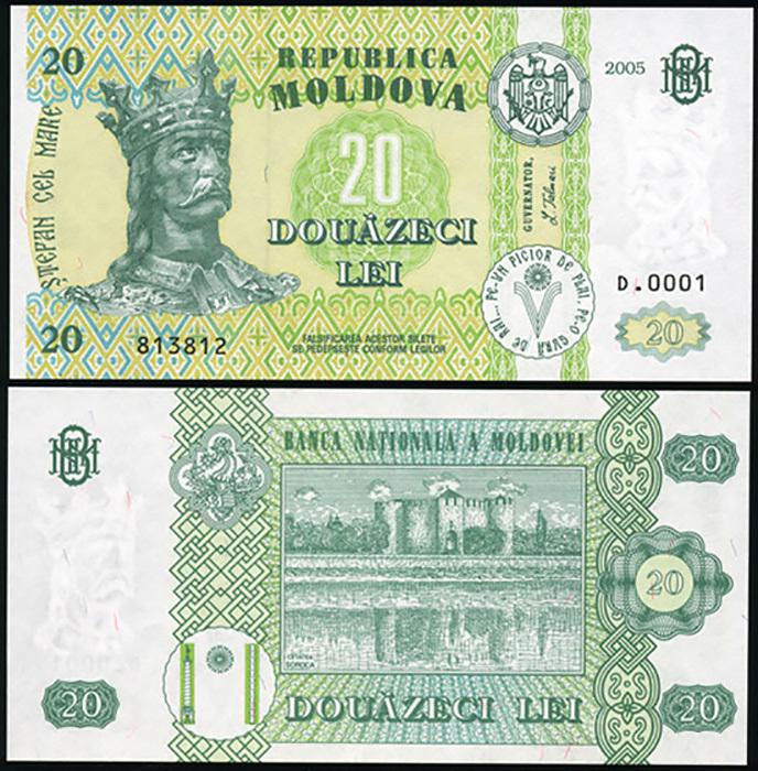 Банкнота. Молдова 20 леев. 2005 UNC. Кат.P.13g