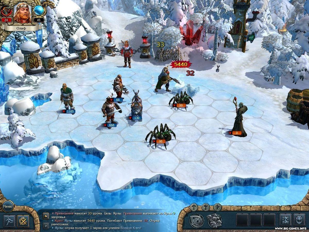 King's Bounty: Воин Севера 4603752007868 Katauri Interactive 3