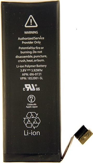 Аккумулятор для Apple iPhone 5S (616-0721) 1560mAh