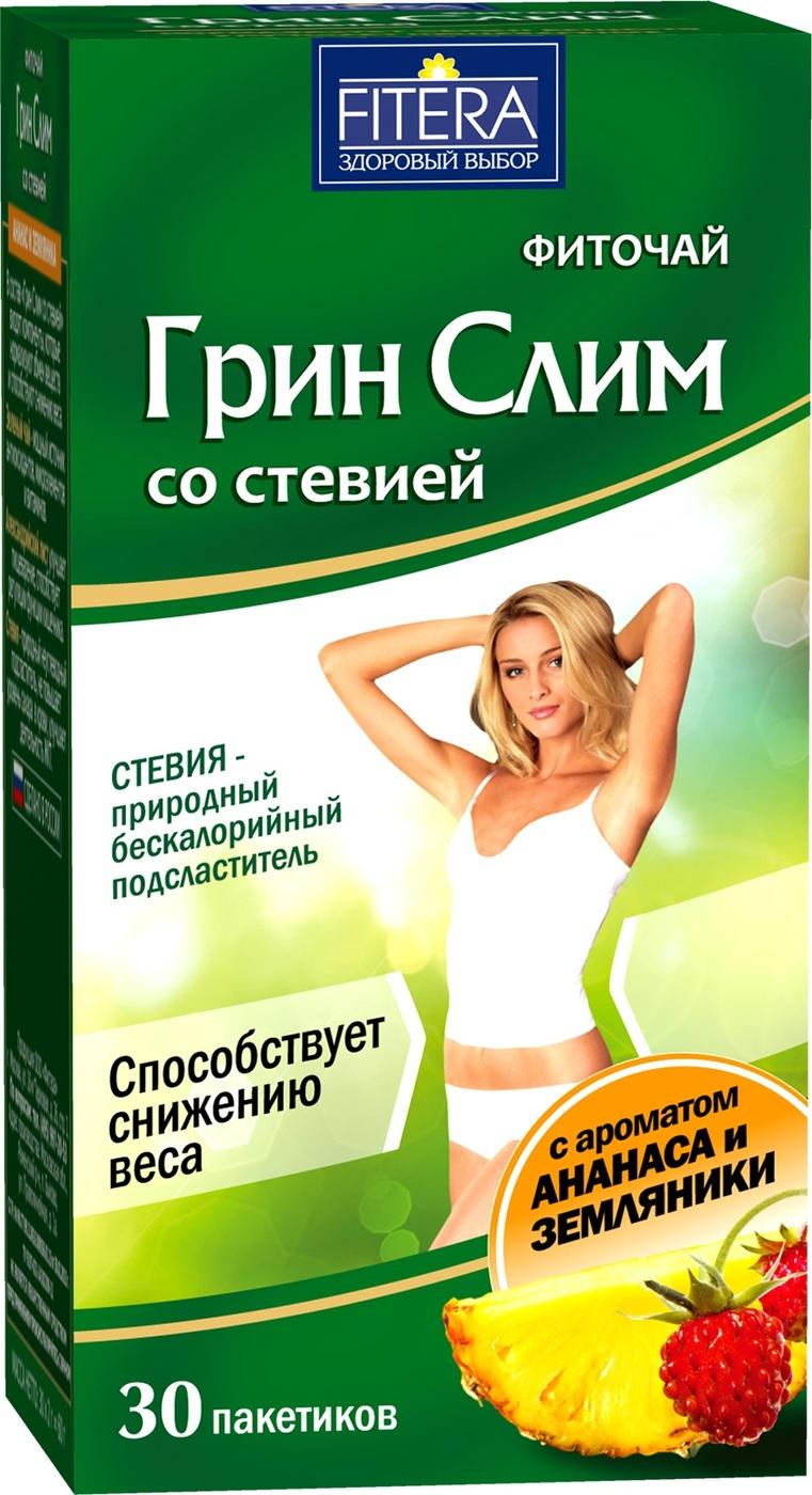 Фито для похудения эффективные