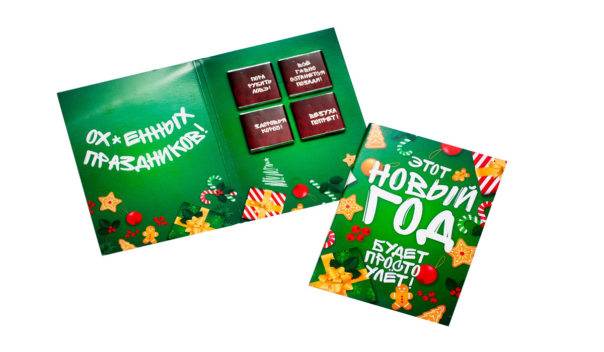 Шоколадные открытки в нижнем новгороде