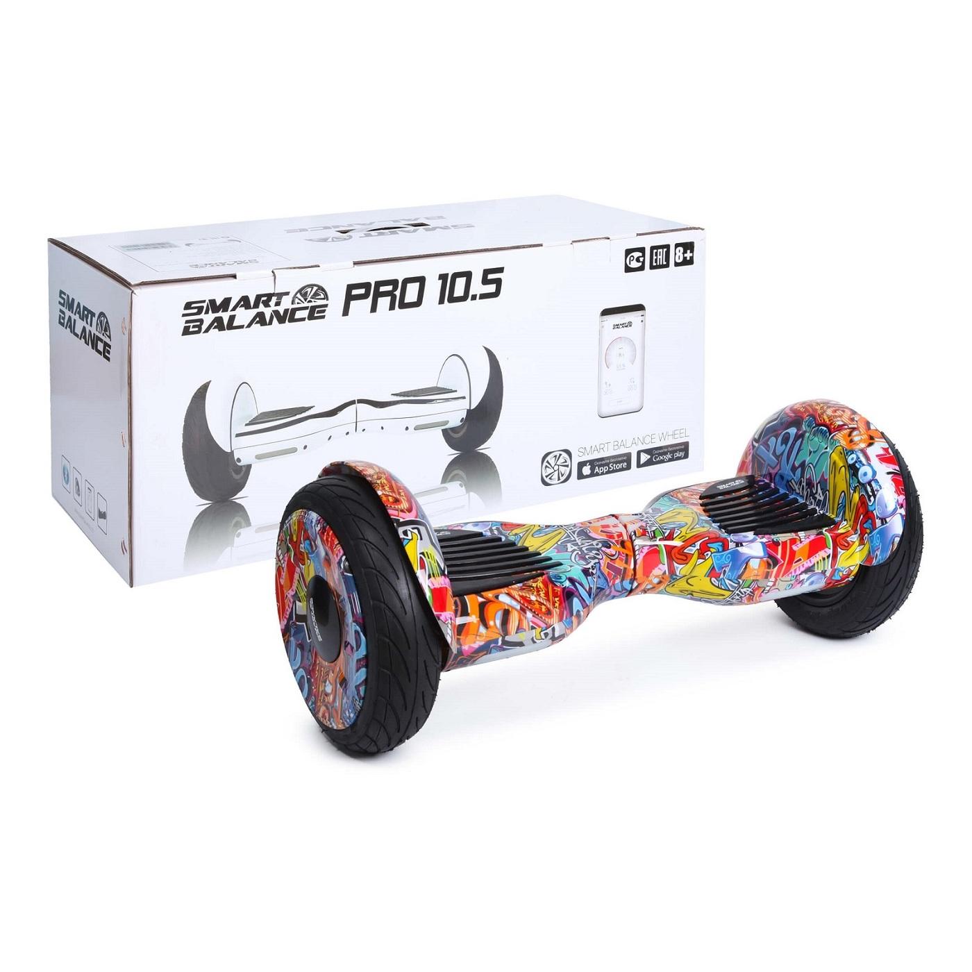 Гироскутер Smart Balance PRO 10,5 Оранжевый граффити (SB105A010)