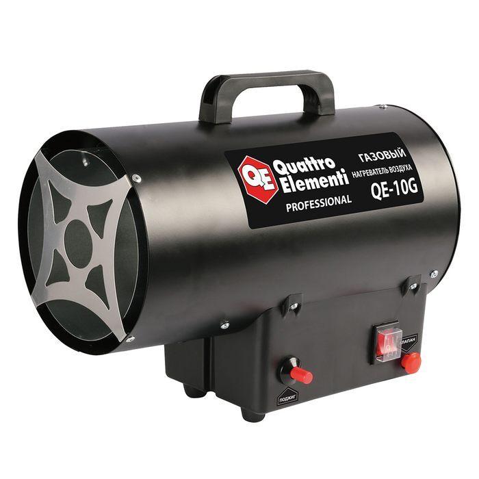 Газовая тепловая пушка QUATTRO ELEMENTI QE-10G 911-536