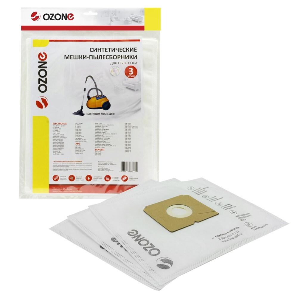 Мешки-пылесборники Ozone синтетические 3 шт для пылесоса AEG VAMPYRINO S