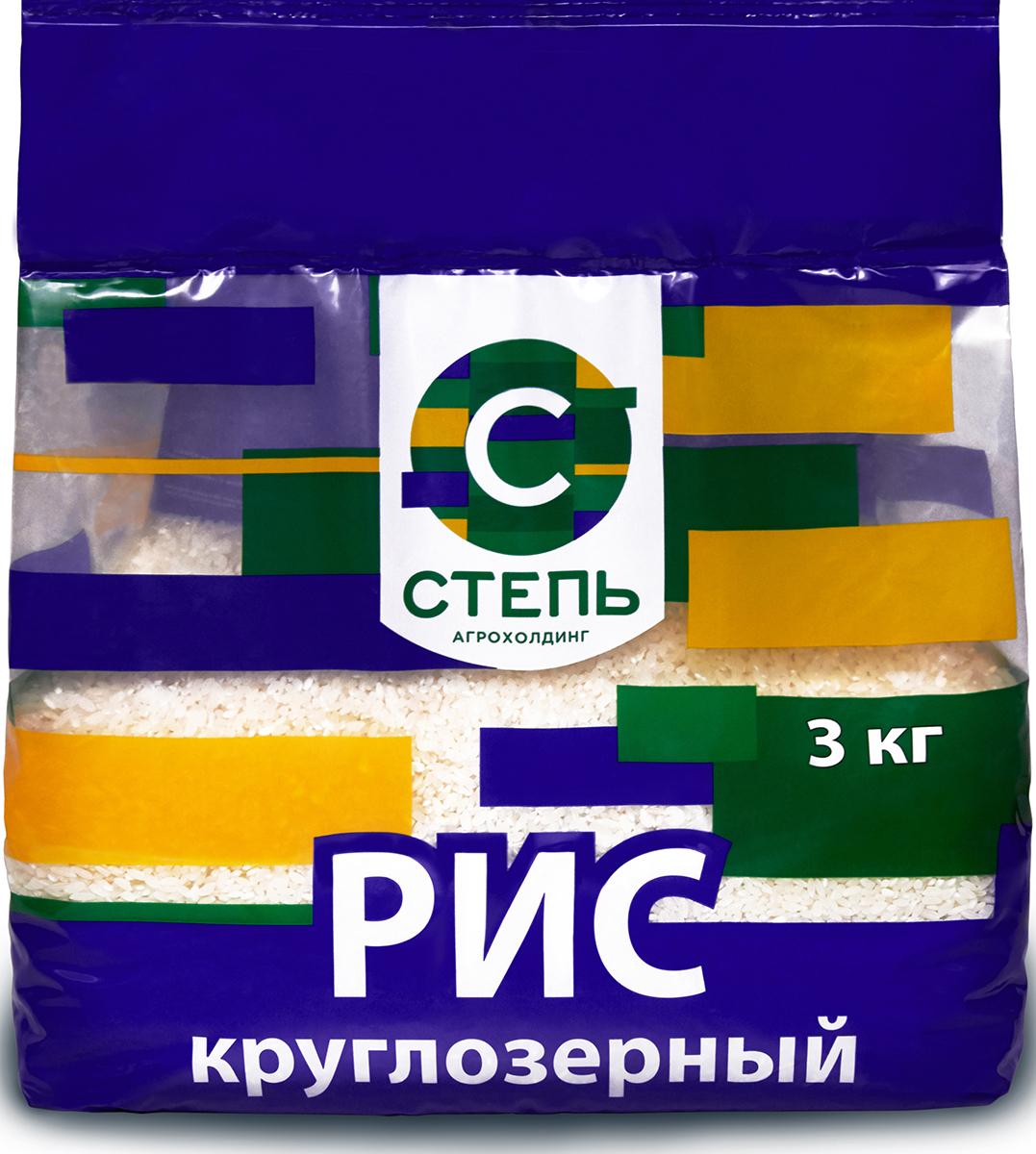 "Крупа рис круглозерный Агрохолдинг ""СТЕПЬ"" 3кг"