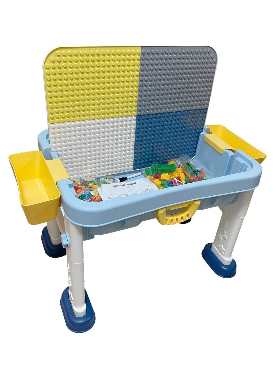 Стол для конструирования База игрушек с регулировкой высоты 6 в 1: конструктор,пластины, рисование, хранение.