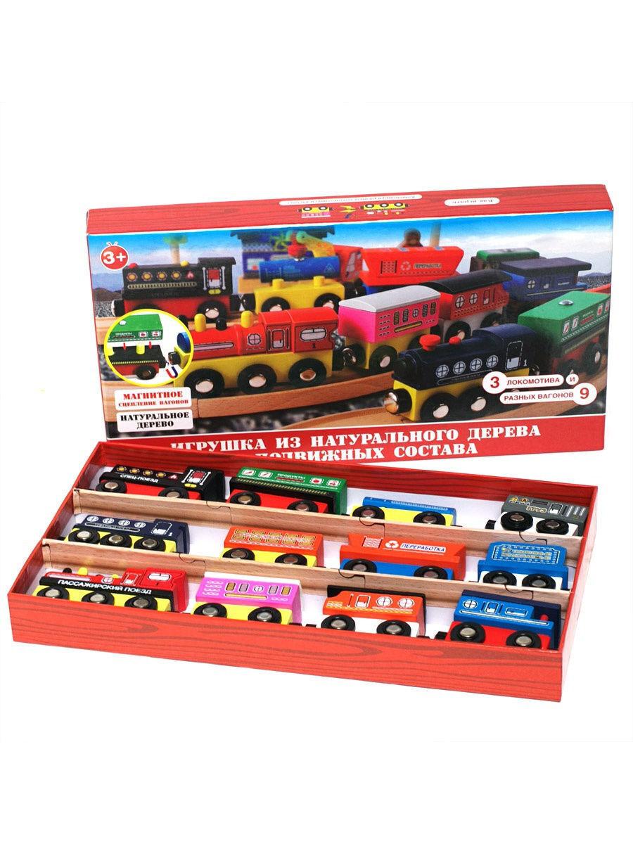 Деревянная железная дорога, поезд База Игрушек, 3 локомотива, 9 поездов
