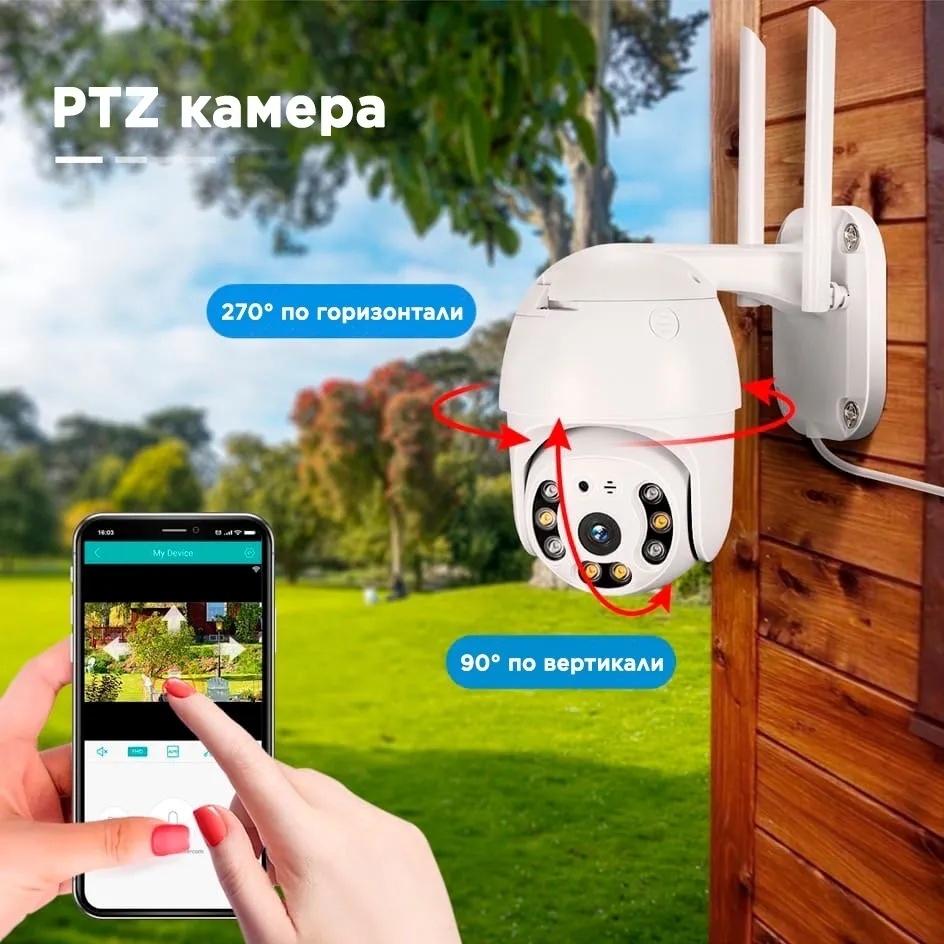 камера видеонаблюдения wifi smart camera 1080p  уличная