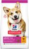 Сухой корм Hill's Science Plan для взрослых собак мелких пород для поддержания здоровья кожи и шерсти , с курицей 300 г - изображение