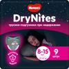 Huggies Подгузники-трусики для девочек DryNites 8-15 лет 9 шт - изображение