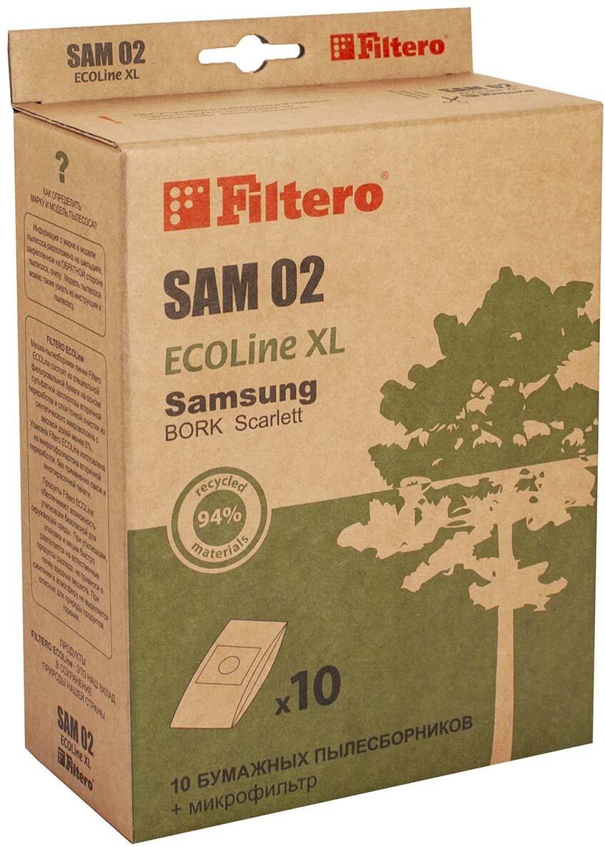 Мешок-пылесборник Filtero SAM 02 ECOLine XL, для Samsung, бумажный, 10 шт + фильтр  #1