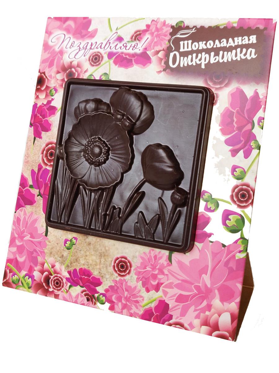 открытки из шоколада новосибирск часто говорил