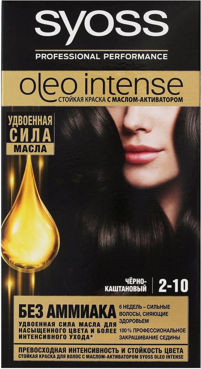 """Syoss Краска для волос """"Oleo Intense"""", 2-10. Черно-каштановый #1"""
