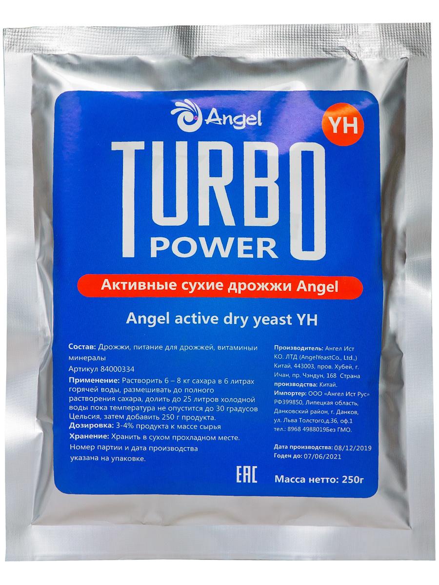 "Дрожжи спиртовые для самогона на сахар Turbo YH (Турбо) ""Angel"" (Ангел) 250гр  #1"