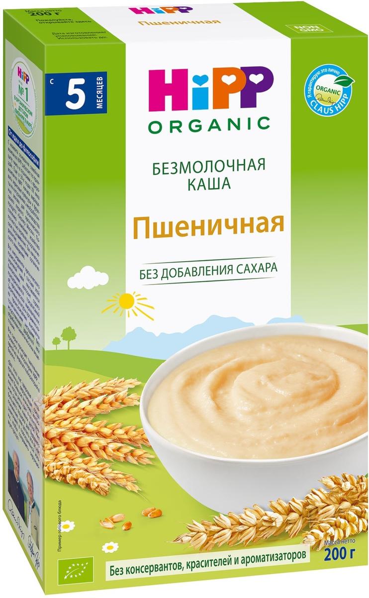 Hipp каша органическая зерновая пшеничная, с 5 месяцев, 200 г  #1