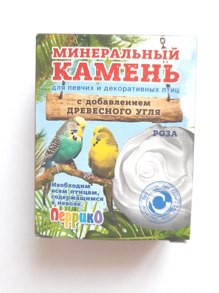 """Минеральный камень для птиц Перрико, с добавлением древесного угля """"Роза"""", 50 гр.  #1"""