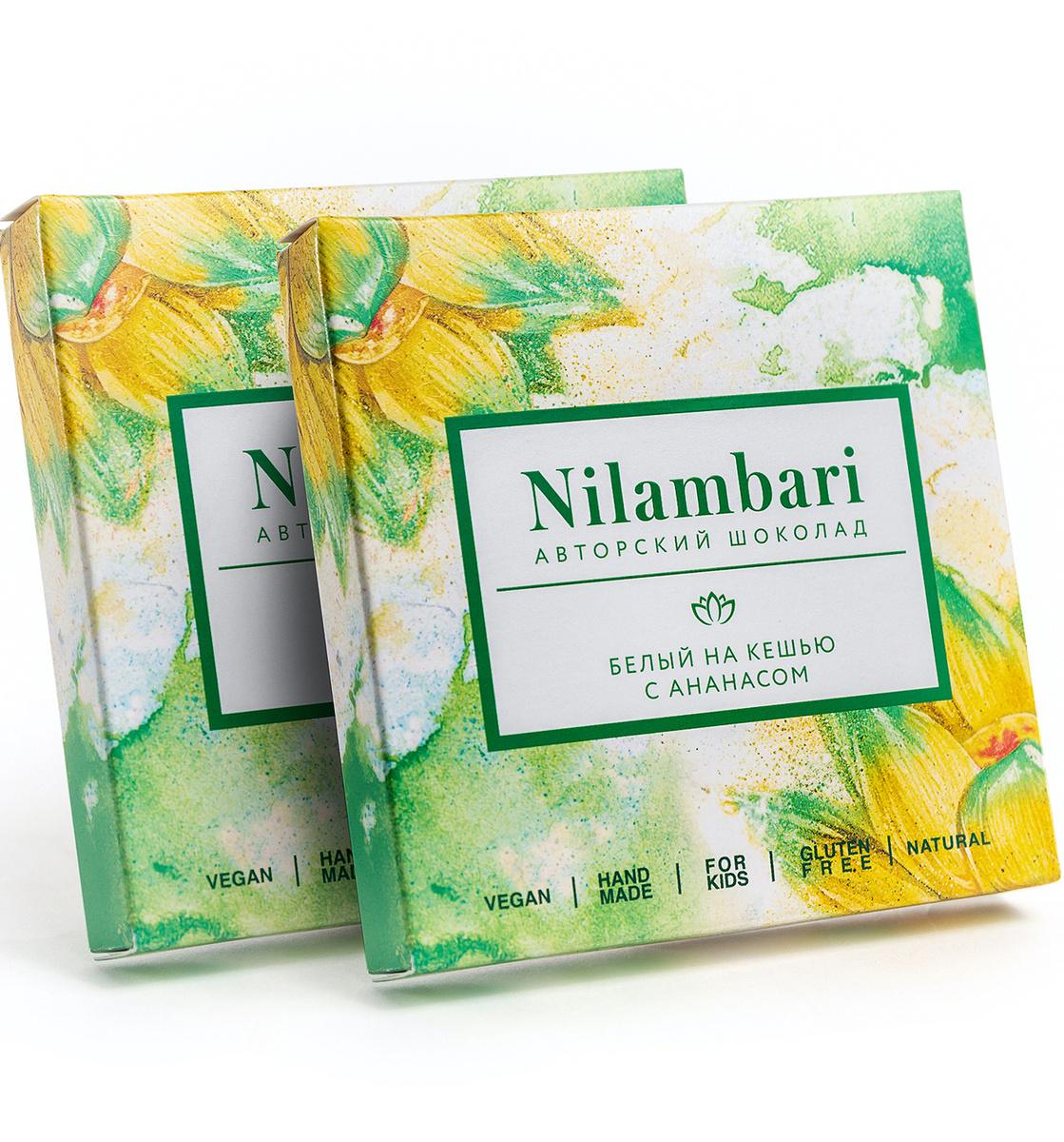 Шоколад Nilambari белый на кешью с ананасом Набор 2 шт. / GreenMania  #1
