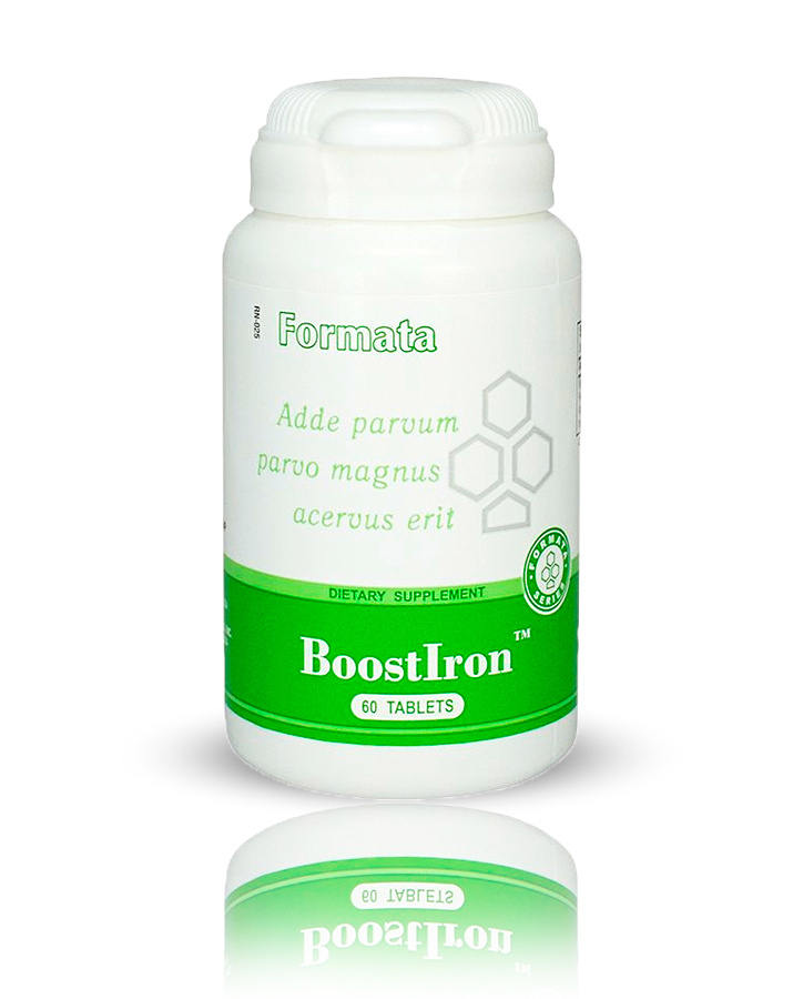 Boostiron Santegra. Безопасное железо от анемии, для поднятия гемоглобина, 60 таблеток.  #1