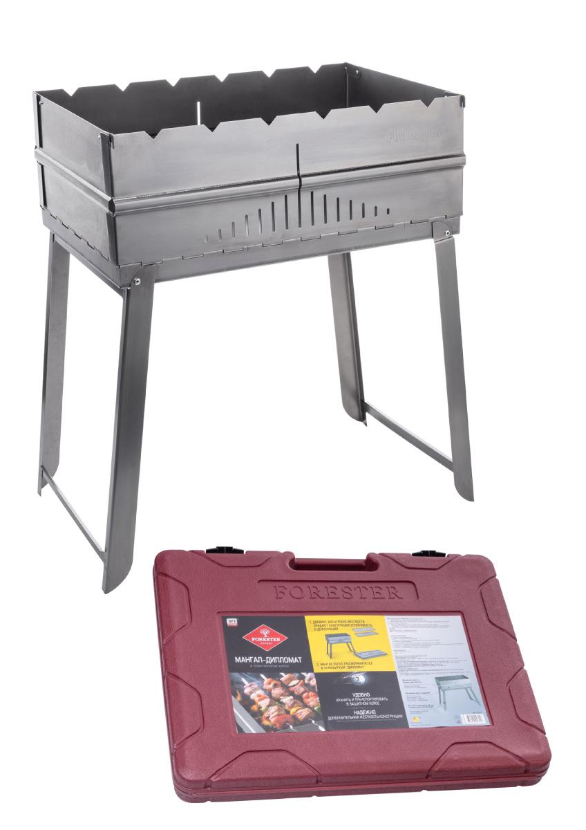 Мангал-дипломат FORESTER BC-781C из углеродистой стали в пластиковом чемодане  #1