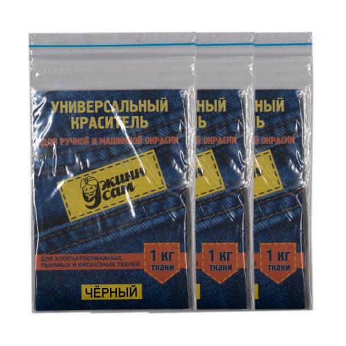 Краситель для ткани универсальный черный купить в спб лен шелк интернет магазин ткань купить
