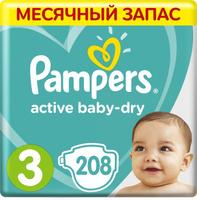 Pampers Подгузники Active Baby-Dry 6-10 кг Midi 208 шт. Наши лучшие предложения