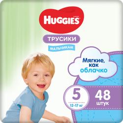 Подгузники-трусики для мальчиков Huggies, размер 5, 12-17 кг, 48 шт