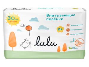 Пеленки LULU одноразовые детские 40х60 №30 шт/уп.. Вместе дешевле!