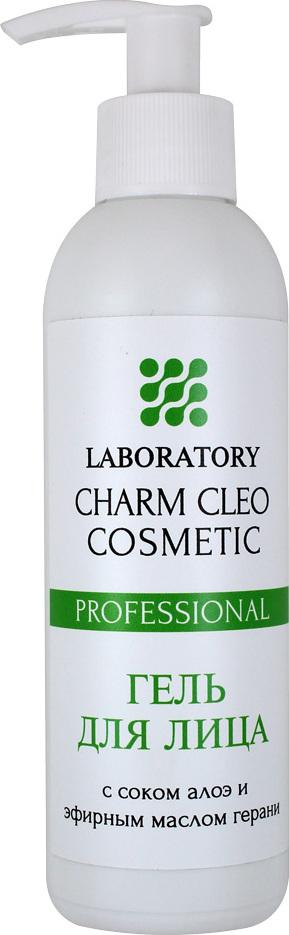 Гель с соком алоэ и маслом герани для холодного гидрирования 200 мл.  CharmCleo Cosmetic Подготавливает кожу к механической чистке. Для проведения...