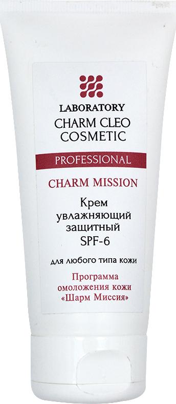 Крем увлажняющий защитный SPF-6 Шарм Миссия 100 мл.  CharmCleo Cosmetic Charm Cleo Cosmetic