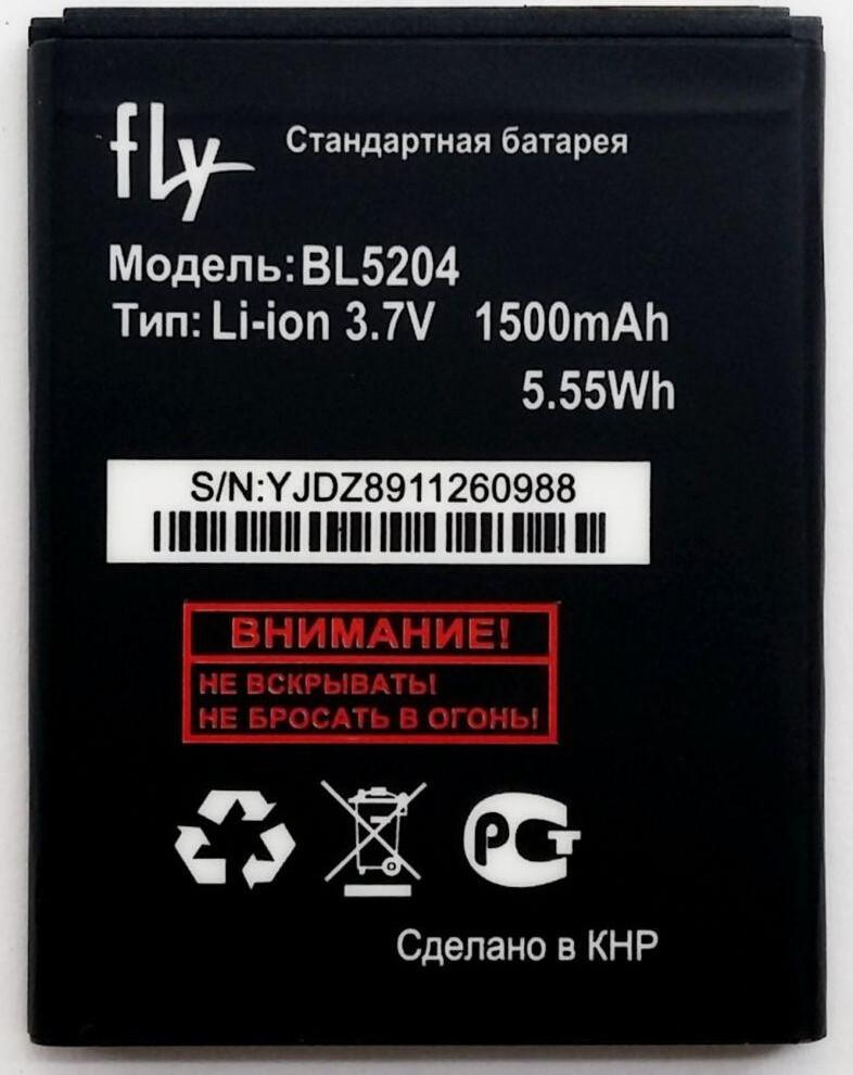 Фото - Аккумулятор Fly IQ447 (BL5204) аккумулятор