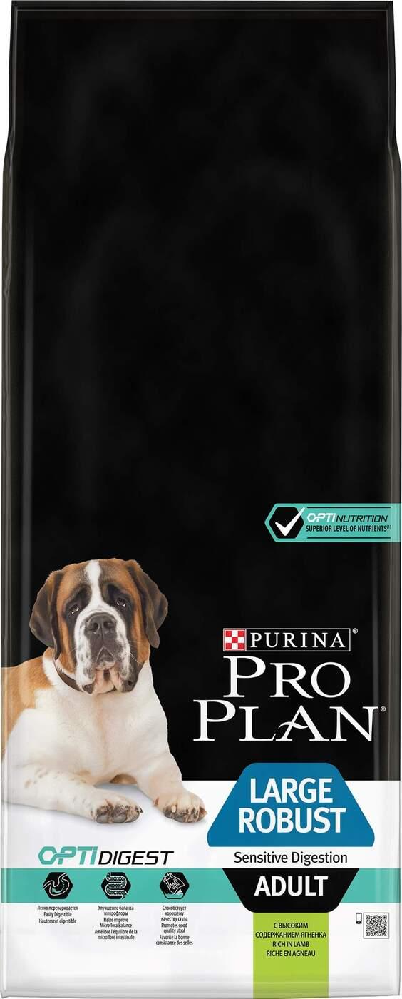 Сухой корм Pro Plan для взрослых собак крупных пород с атлетическим телосложением чувствительным пищеварением комплексом OPTIDIGEST ягненком и рисом, 18 кг