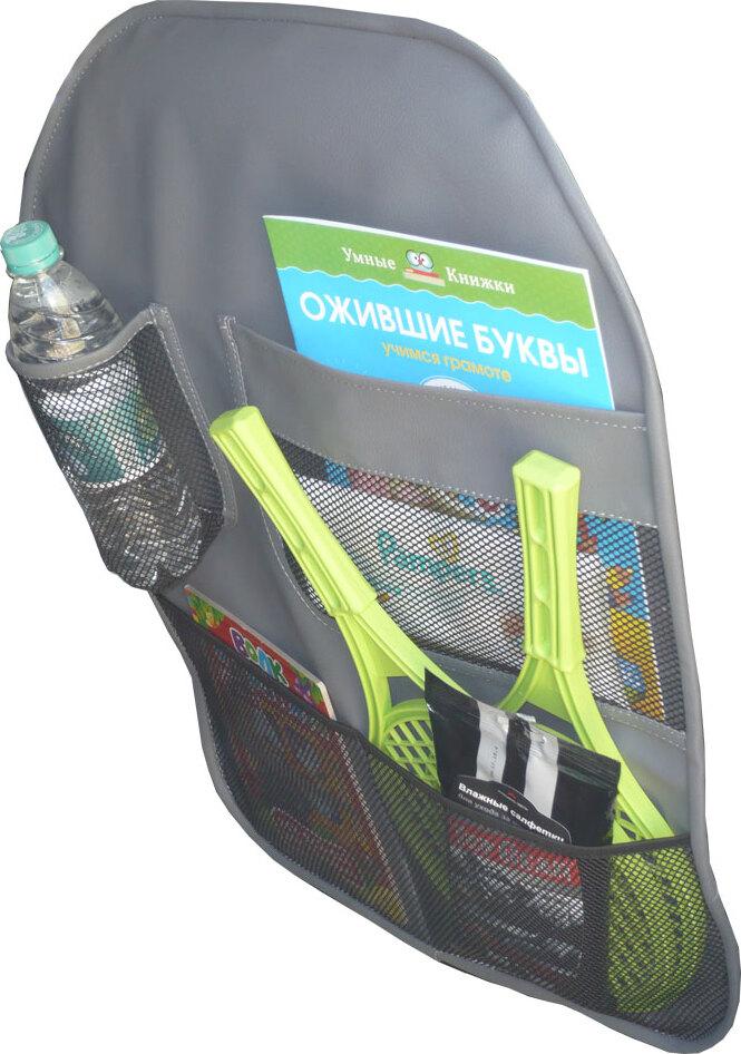 Lux Cover защитный чехол-органайзер на спинку переднего сиденья из экокожи (Серый)