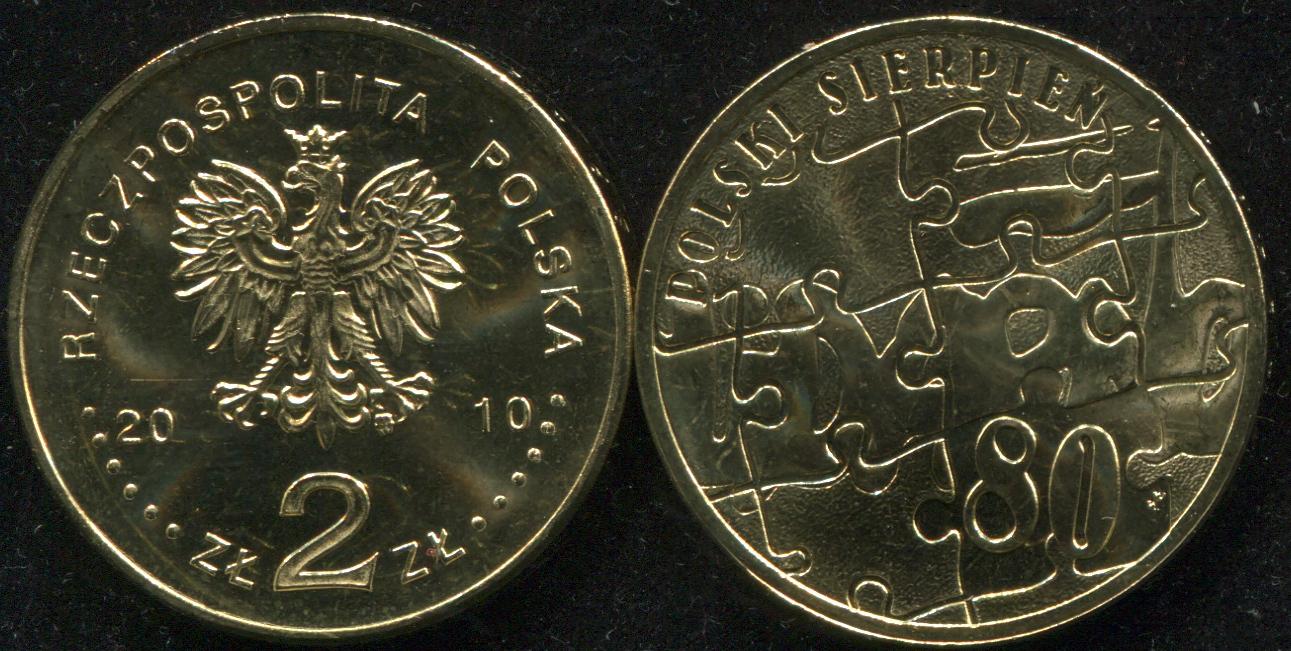 Монета. Польша 2 злотых. 2010 (KM.Y.737. Unc) Забастовка рабочих в августе 1980 г.