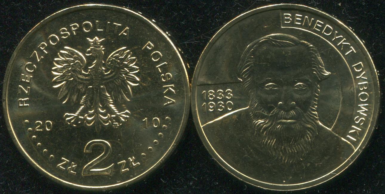 Монета. Польша 2 злотых. 2010 (KM.Y.742. Unc) Путешественник и исследователь Бенедикт Дыбовски