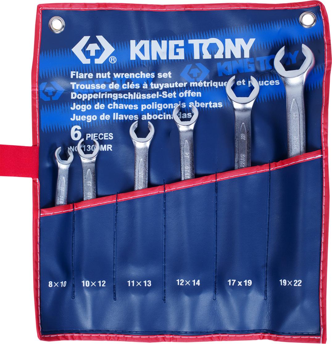 Набор ключей KING TONY 1306MR