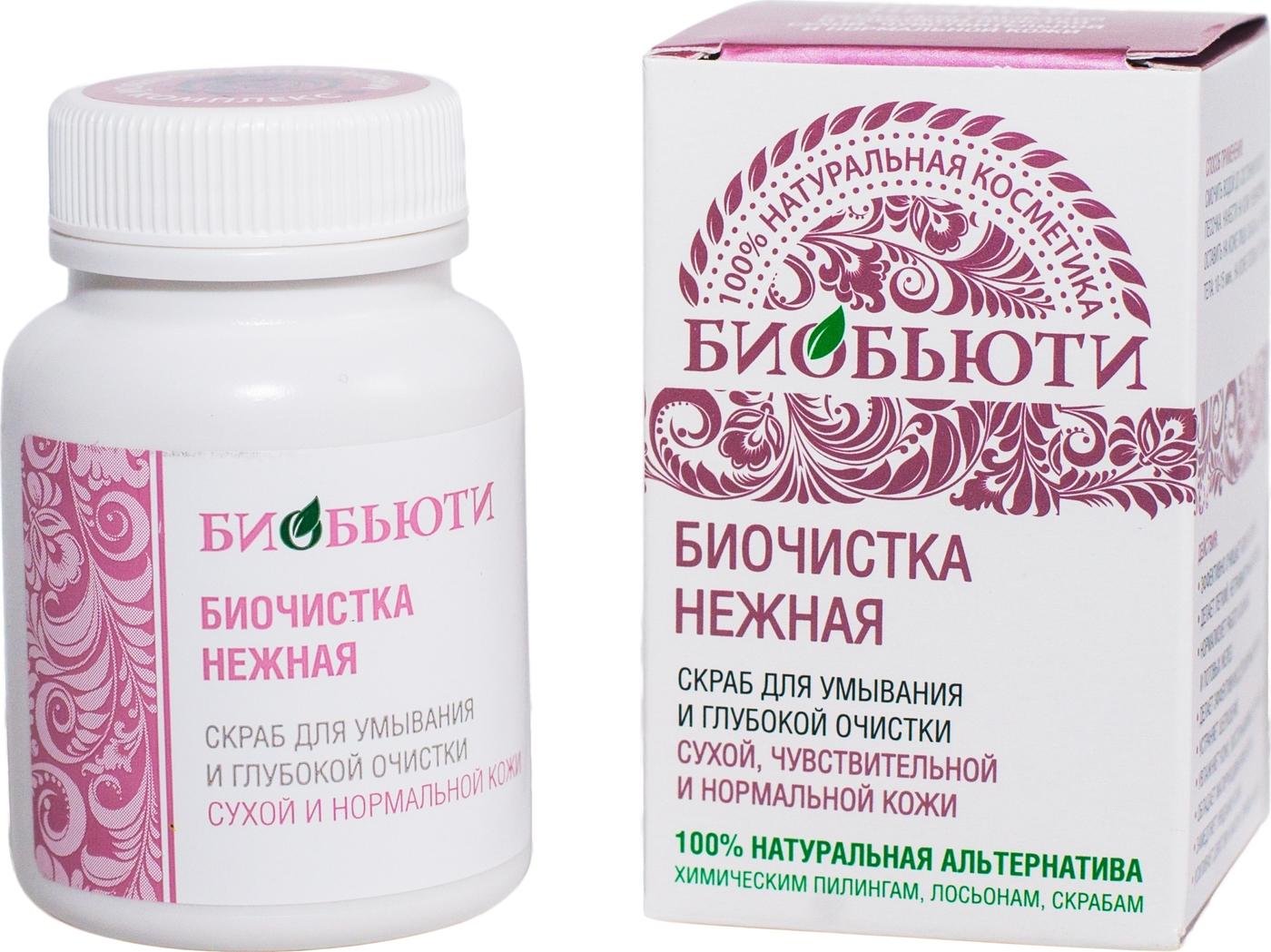 Натуральная косметика биобьюти купить гель для душа экстрим эйвон цена