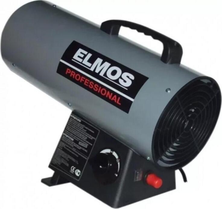 Газовая тепловая пушка Elmos GH-16