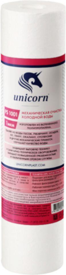 Сменный картридж для фильтра Unicorn PS - 1001 S UN, ИС.230083