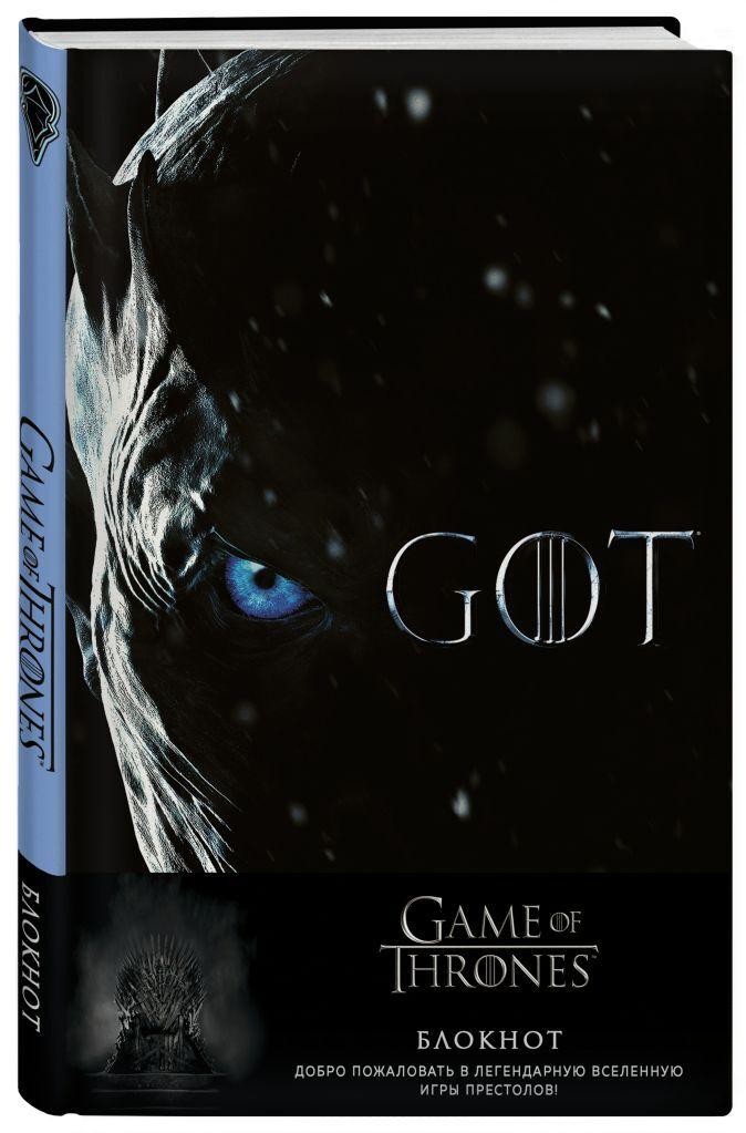 Блокнот Game Of Thrones: Король ночи