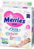 Подгузники Merries S (4-8 кг), 82 шт, 1 упаковка - изображение