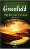 Черный чай листовой Greenfield Premium Assam, 100 г - изображение
