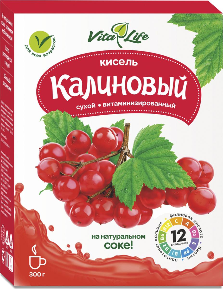 Кисель Алтайвитамины Виталайф растворимый натуральный калиновый 300 гр.  #1