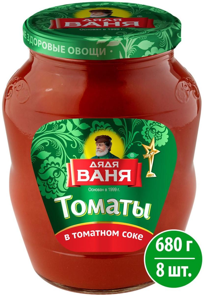 Овощные консервы Дядя Ваня Томаты в томатном соке неочищенные, 8 шт по 680 г  #1