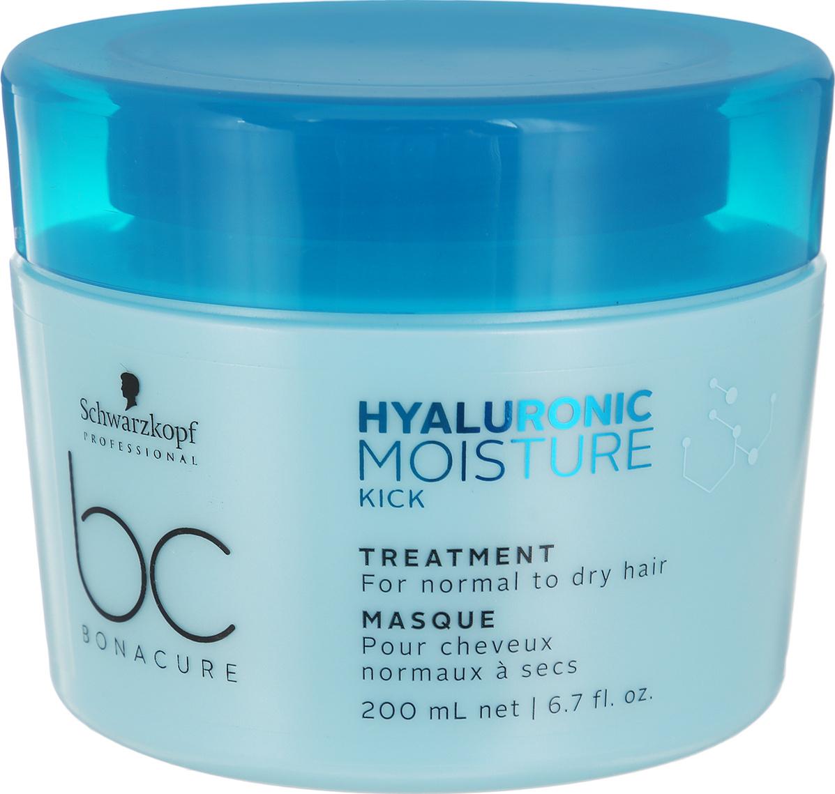 "Маска для волос интенсивно увлажняющая Schwarzkopf Professional Bonacure ""Hyaluronic Moisture Kick"", #1"