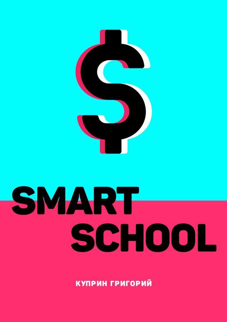 Smart School #1