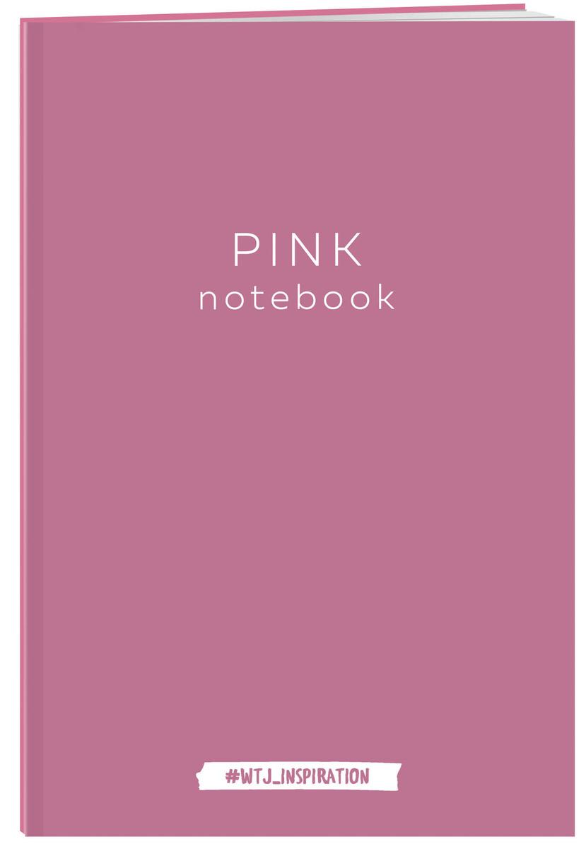 Pink notebook. Тетрадь (А4, 40 л.) | Нет автора #1